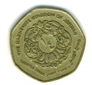 Jordanien Dinar Münze