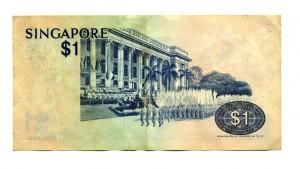 singagur Dollar Rückseite