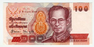 100 Baht Schein Thailand