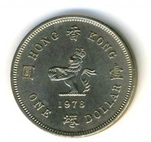 Hongkongdollar