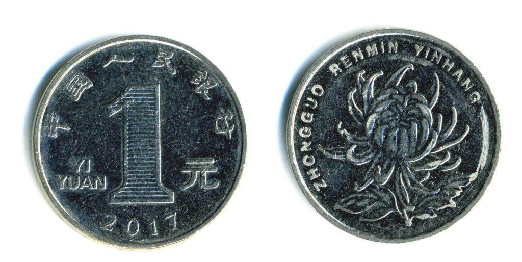 1 Yuan Münze