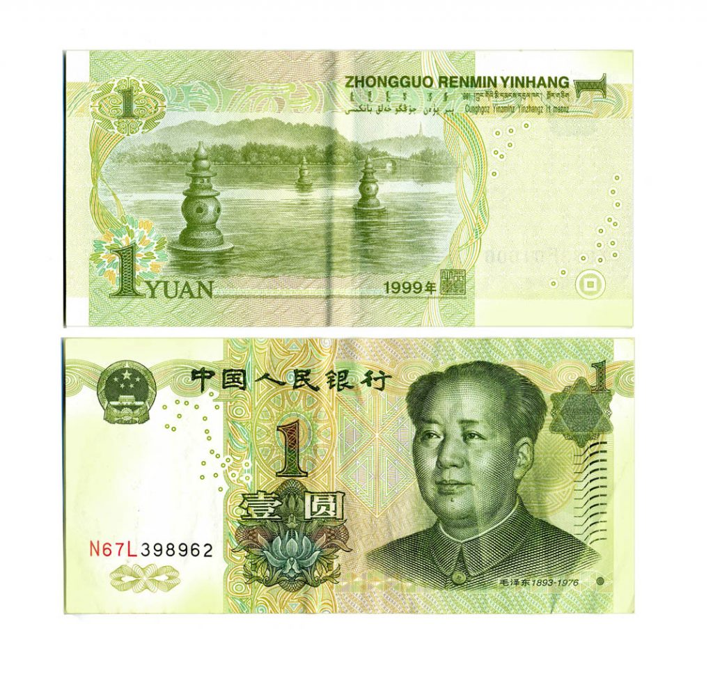 Renminbi-Währung 1Yuan-Schein