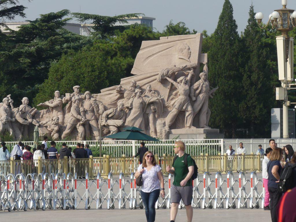 Revolutionsdenkmal Tian'anmen-Platz Beijing