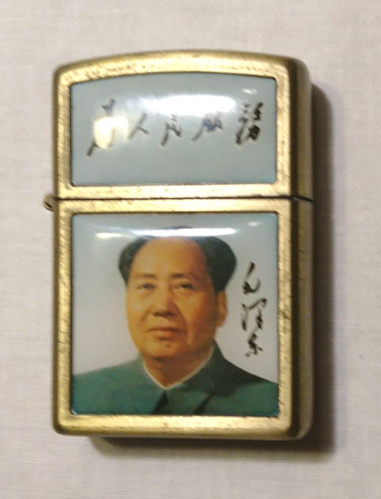 Mao Feuerzeug