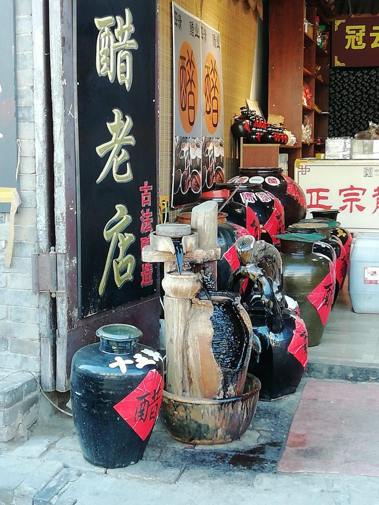 Essig vom Markt in Pingyao
