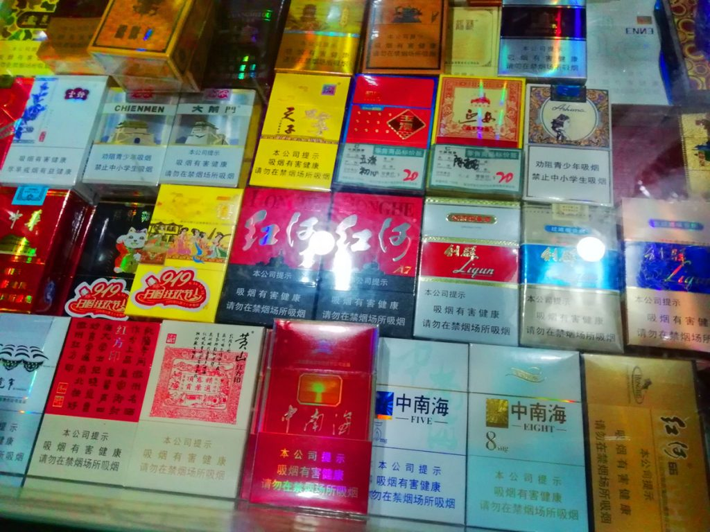 Chinesische Zigaretten