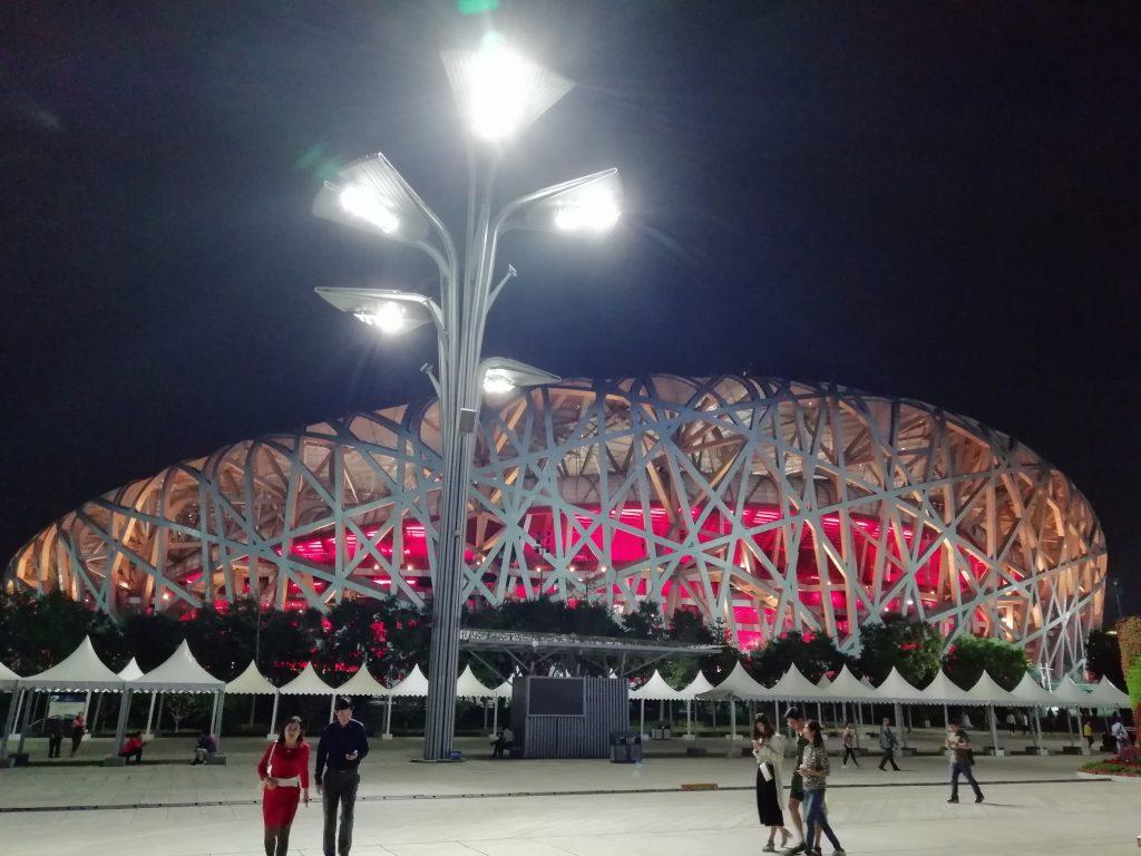 """Olympische Stadt Beijing Stadion """"Vogelnest"""""""